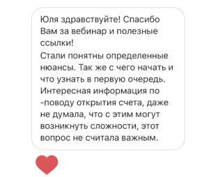 IMG_0584
