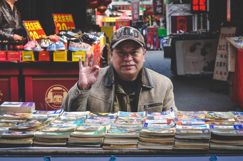 asian-books-china-chinese-279225